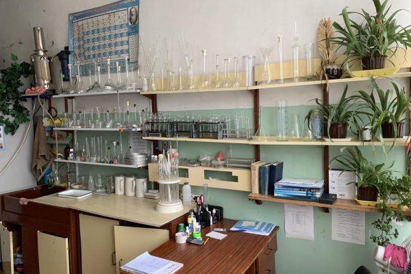 Лабораторія спостережень за забрудненням повітря